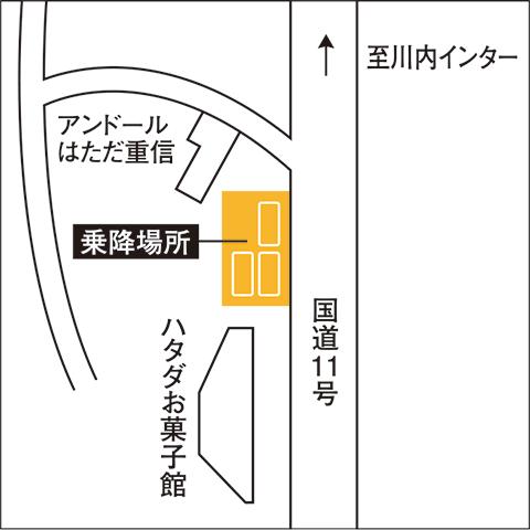 ハタダお菓子館
