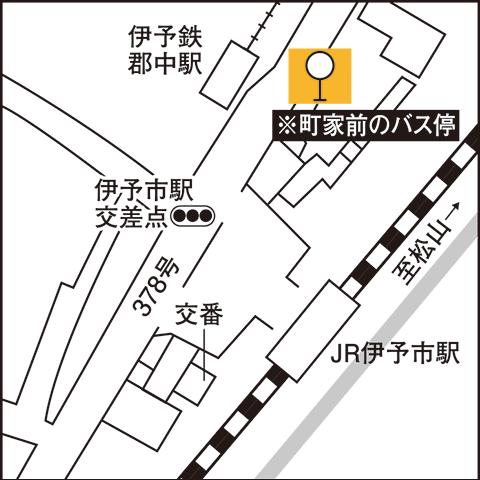 JR伊予市駅