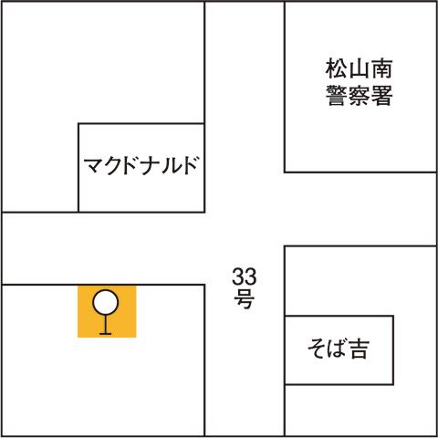 松山インター口バス停