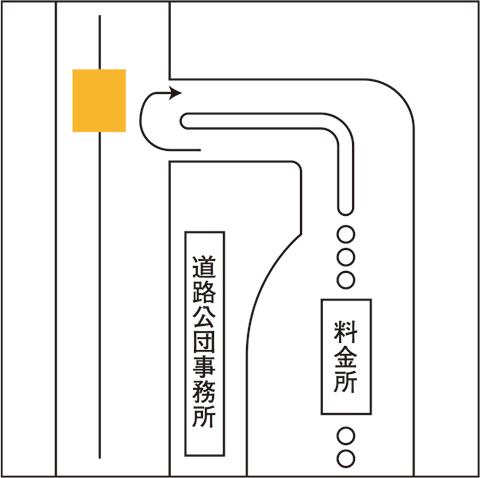 新居浜IC