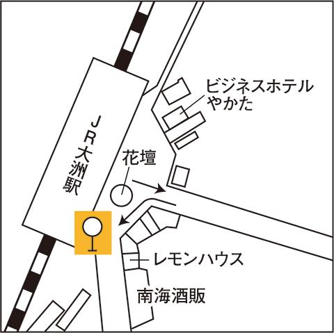 JR大洲駅