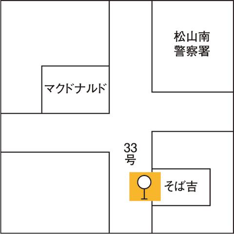 乙井橋バス停